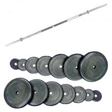 Штанга Home HouseFit Rubber 55 кг., код: SH-10